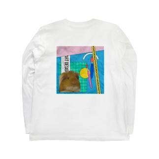 モルモットのラム Long Sleeve T-Shirt