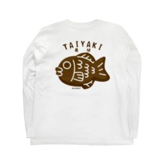 養殖たいやきA*BK Long Sleeve T-Shirt