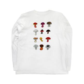きのこドッサリ 背面 Long Sleeve T-Shirt