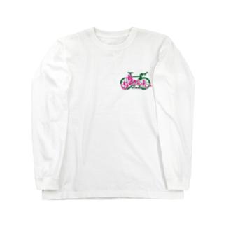 ちゃりざんまい(ロゴ) Long sleeve T-shirts