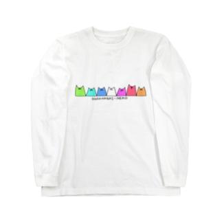 カラフルなねこさん Long sleeve T-shirts