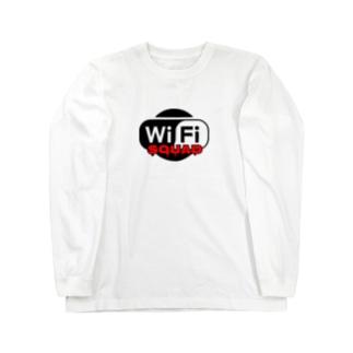 Wi-Fi Squad Long sleeve T-shirts