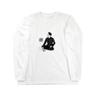 カウンターカルチャー_黒 Long sleeve T-shirts