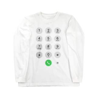 iPhone電話キーパッド Long sleeve T-shirts