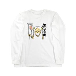 私は羊 Long sleeve T-shirts