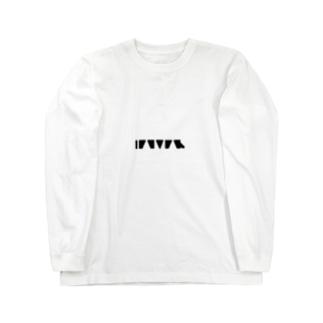 IAMAS 2018 Long sleeve T-shirts