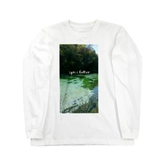 syri i kaltër(シリカルタ)川 Long sleeve T-shirts