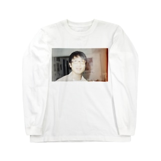 H2 Long sleeve T-shirts