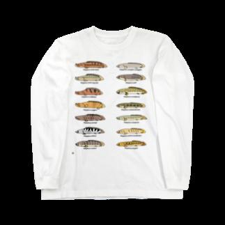 幻想水系branch byいずもり・ようのプチプチポリプ(オールスター) Long sleeve T-shirts