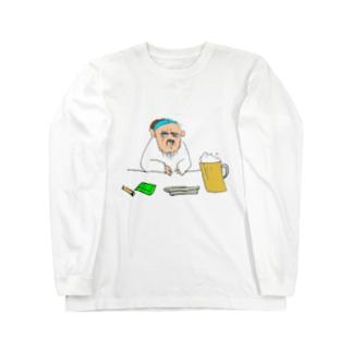 休日のんだくれ Long sleeve T-shirts