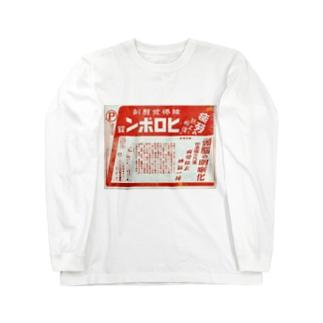 ヒロポン Long sleeve T-shirts