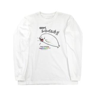 うみキャラシリーズ Long sleeve T-shirts
