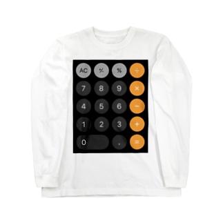 計算機 Long sleeve T-shirts