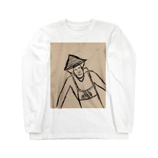 JUNSEN(純仙)背負い籠を担ぐ農夫 Long sleeve T-shirts