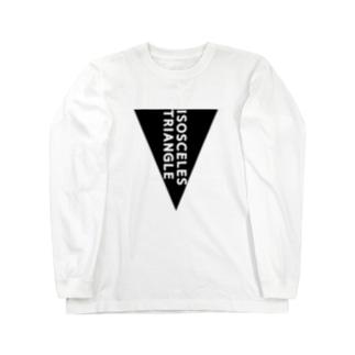 二等辺三角形 Long sleeve T-shirts