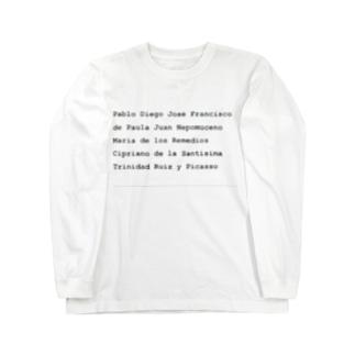 パブロ・ピカソ Long sleeve T-shirts