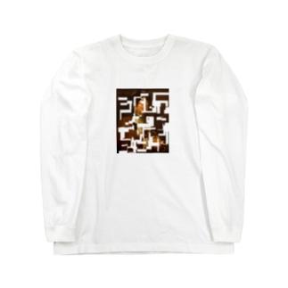ジャン・バールの再構成(the reconstruction of Jean Bart) Long sleeve T-shirts