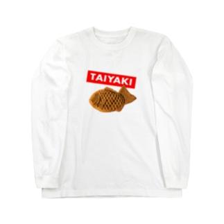 TAIYAKI~たい焼き~ Long sleeve T-shirts