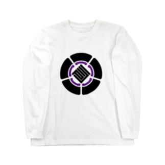 パ紋No.3218 一司 Long sleeve T-shirts