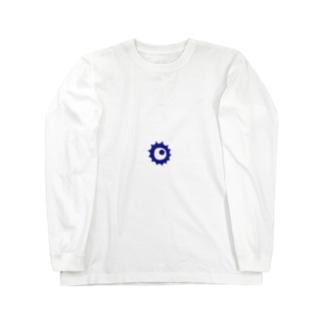allergen0024 Long sleeve T-shirts