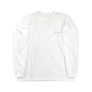 sky hook since2018 Long sleeve T-shirts