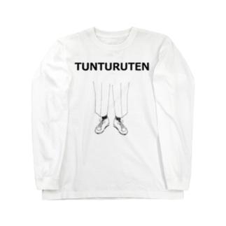 ユーモアデザイン「つんつるてん」 Long sleeve T-shirts