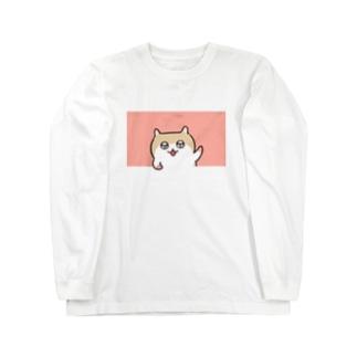 ヤホ!ってしてるコビハムちゃん Long sleeve T-shirts