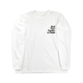 Kick Your Teacher to Death Long sleeve T-shirts