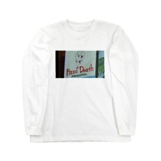 アイラブピザ Long sleeve T-shirts