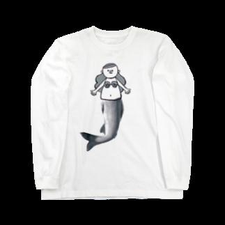 MOGUMO SHOPの人魚のアユちゃん Long sleeve T-shirts