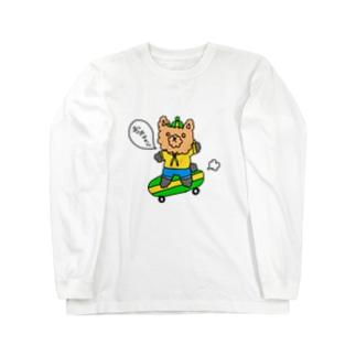 すけぼーにのってる いぬ Long sleeve T-shirts
