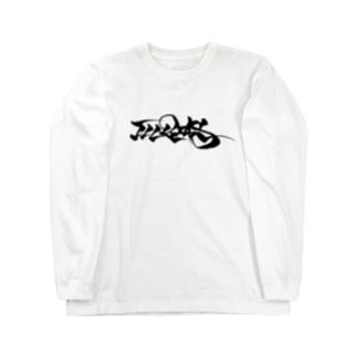 ILL RIAS Long sleeve T-shirts