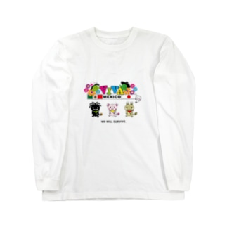 XochimilKids We will survive Long sleeve T-shirts