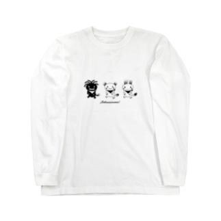 XochimilKids アホロテ・キッズ白黒 スペイン語 Long sleeve T-shirts