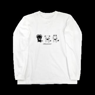 XochimilKidsのXochimilKids アホロテ・キッズ白黒 スペイン語 Long sleeve T-shirts