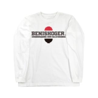 BENISHOGER 黒 Long sleeve T-shirts