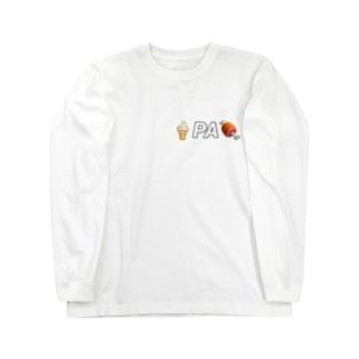 クリーム PA 肉 Long sleeve T-shirts
