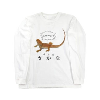 滅裂アニマル Long sleeve T-shirts