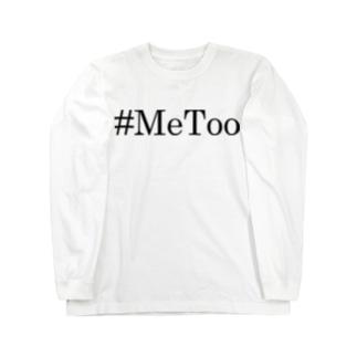 #MeToo Long sleeve T-shirts