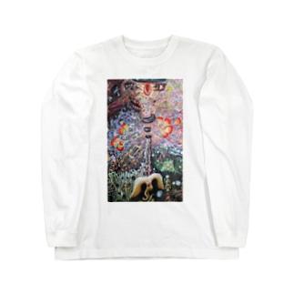 人生の光と闇は幸福の迷路。人に生きる意味を示す Long sleeve T-shirts