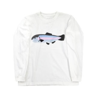 にじます Long sleeve T-shirts