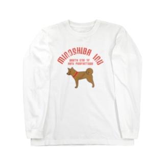 美濃柴かすれロゴ(レッド) Long sleeve T-shirts