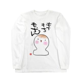 餅が好き Long sleeve T-shirts