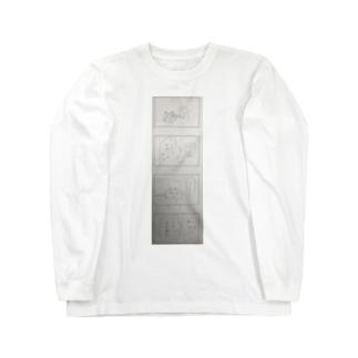 しらたまとざらめの温度差 Long sleeve T-shirts