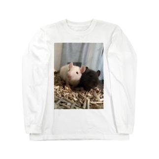 我が家のネズミ Long sleeve T-shirts