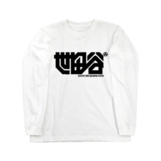 世田谷 Long sleeve T-shirts