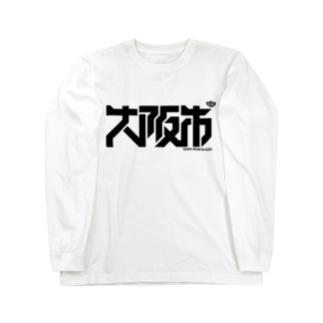 大阪市 Long sleeve T-shirts