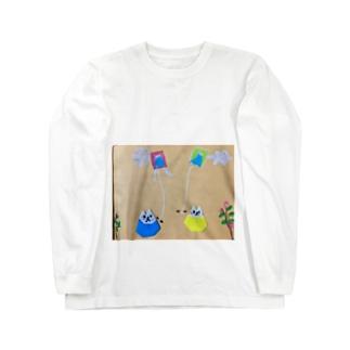 わんわんの凧揚げ Long sleeve T-shirts