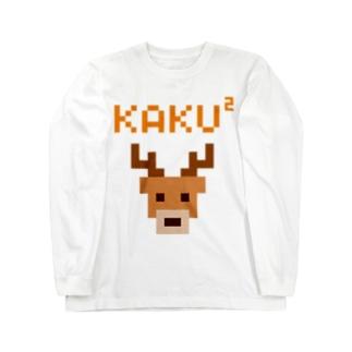 カクカク鹿ジカ Long sleeve T-shirts