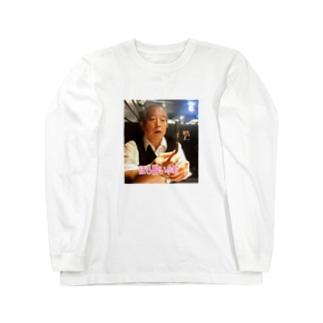 ほろ酔い Long sleeve T-shirts